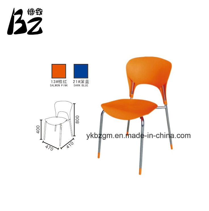 Work Chair Best Working Modern Pattern (BZ-0209)
