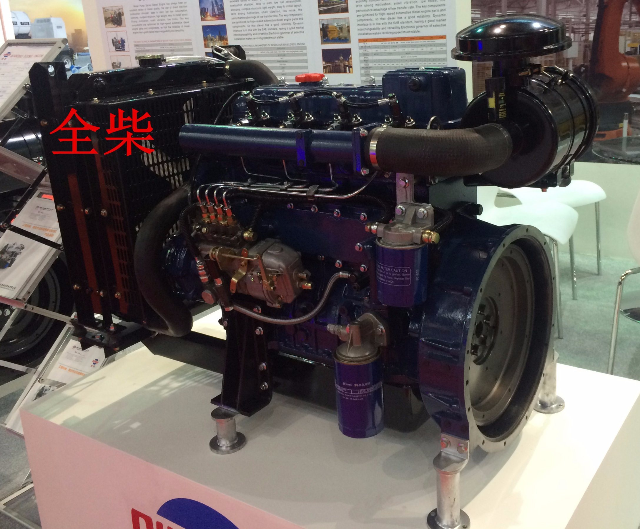 China QC4102D Multi Cylinder Lister Petter Diesel Engines for Sale