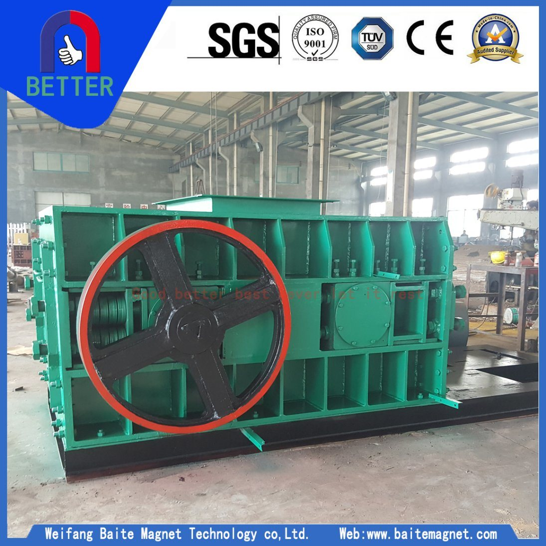 2pg Mining Crusher/Roller Crusher/Double Roll Crushing Machine for Coal/Coke/Refactory Material Crushing