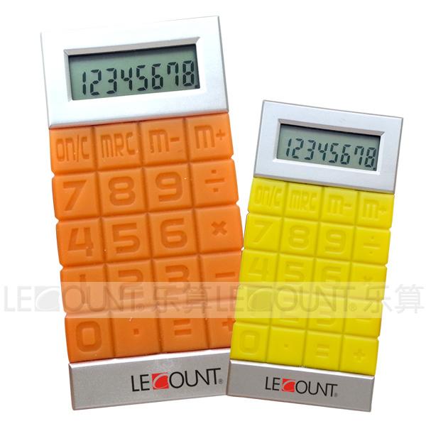8 Digits Silicon Calculator (LC535A)