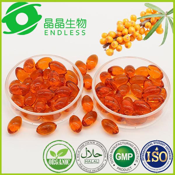 Omega 3 6 9 Hippophae Rhamnoides Oil Softgel