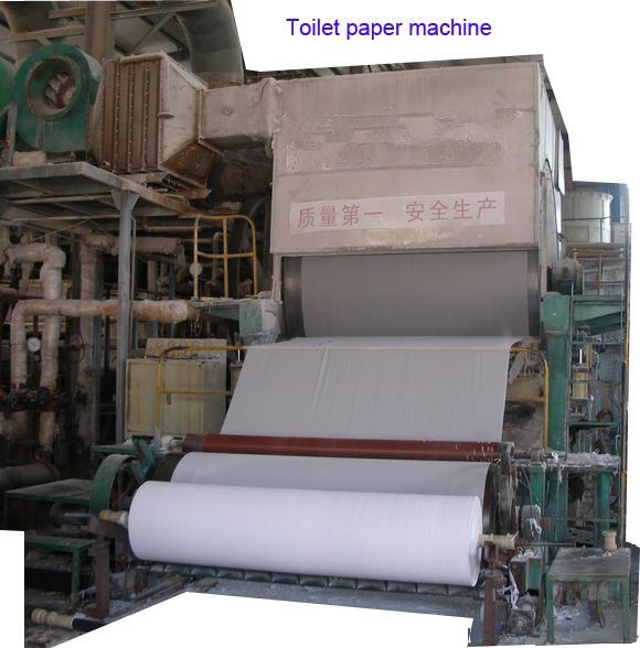 2100mm 5-7 Ton/Day Tissue Paper Machine