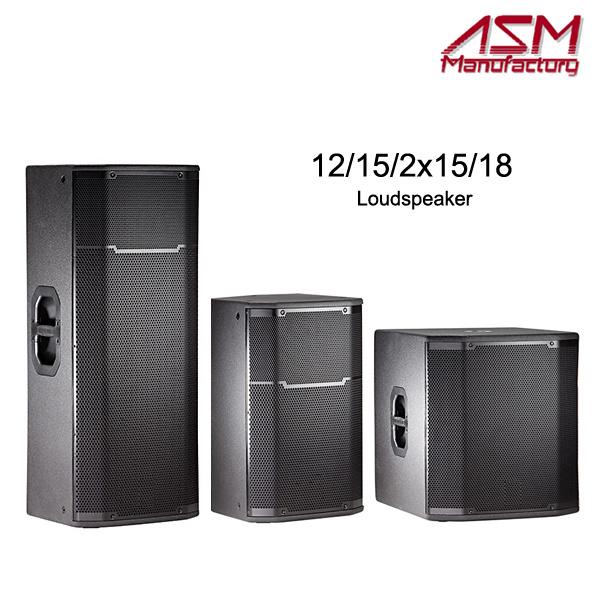 "12""/15"" Wooden Speaker Cabinet/ PA Speaker Box"