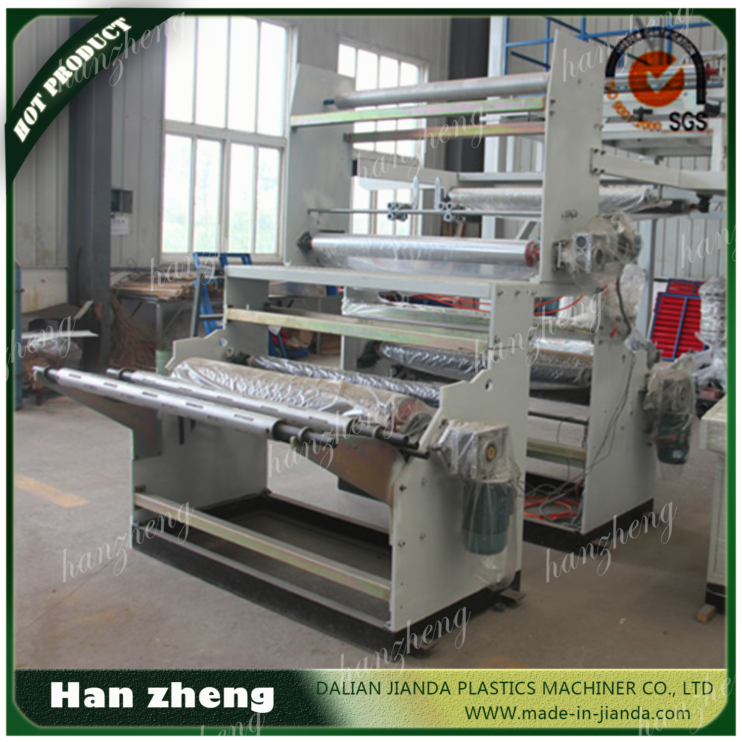 Three Layer Co-Extrusion Horizontal Haul off Oscillating Rotary Film Blowing Machine 55-2-65-1-1600
