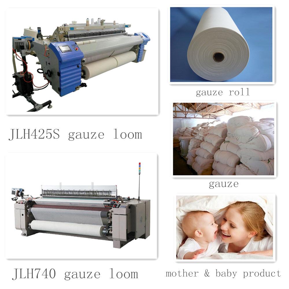 Shuttleless Air Jet Weaving Machine for Home Textile Fabric