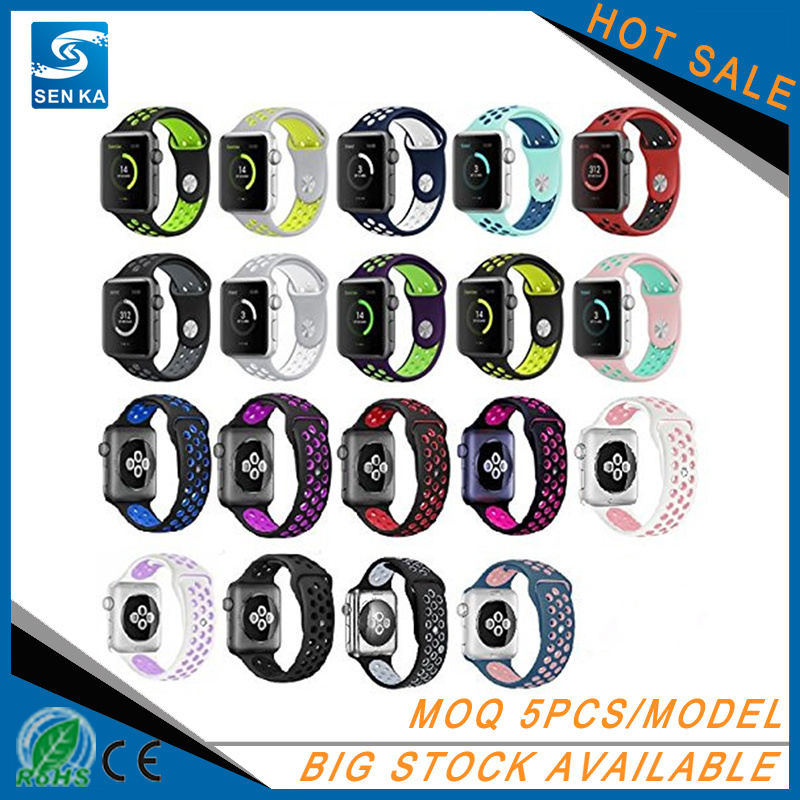 2017 Hot Selling Sport Silicone Watch Band for Apple Watch