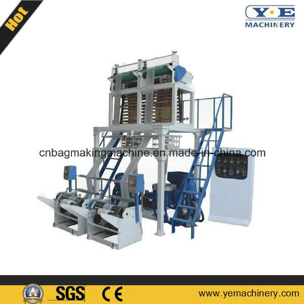 China Single Screw Double Die Head Plastic HDPE Film Blowing Machine (SJ-65)