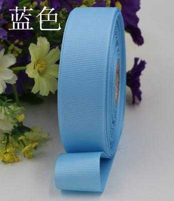 Grosgrai Ribbon 7058
