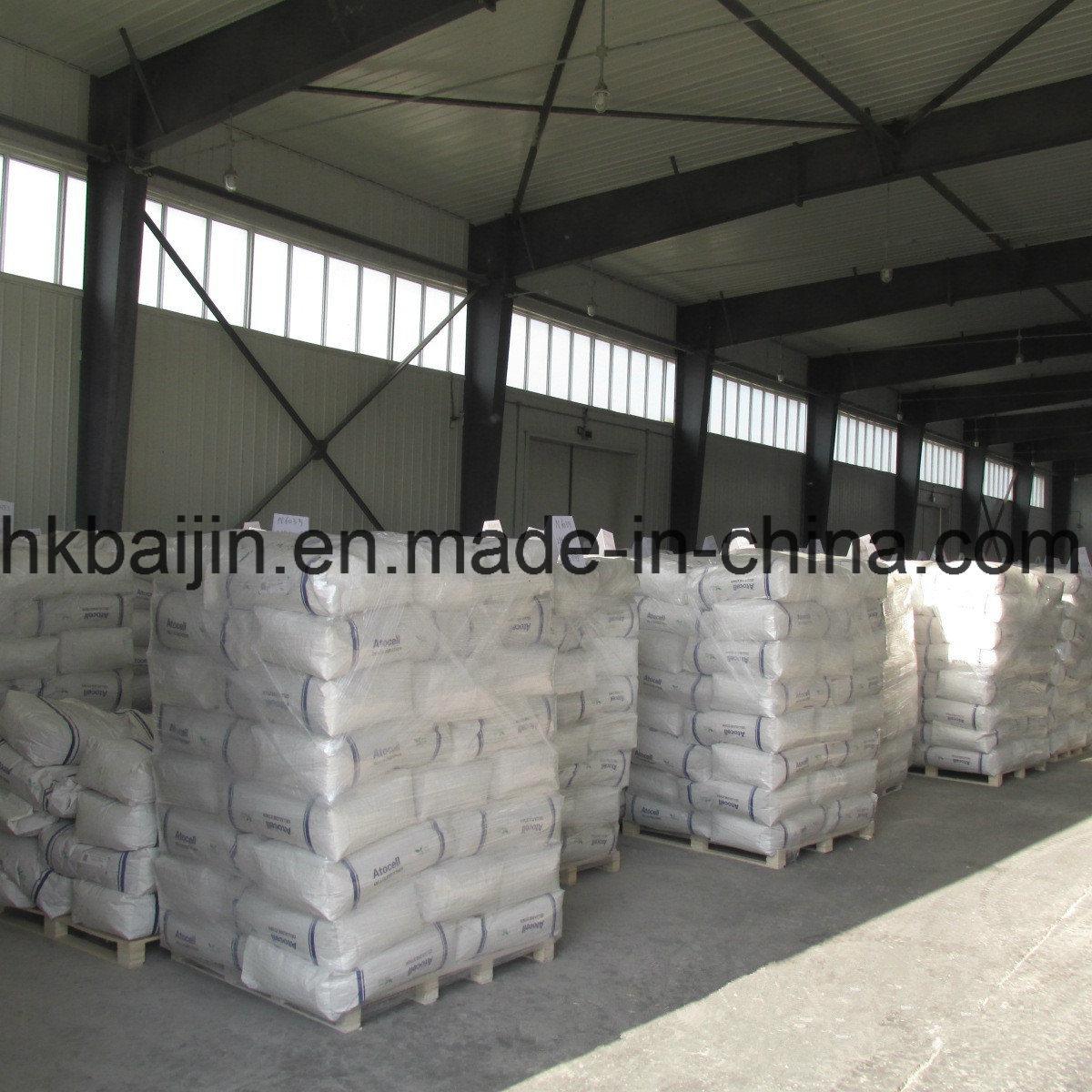 Hydroxy Propyl Methyl Cellulose HPMC price
