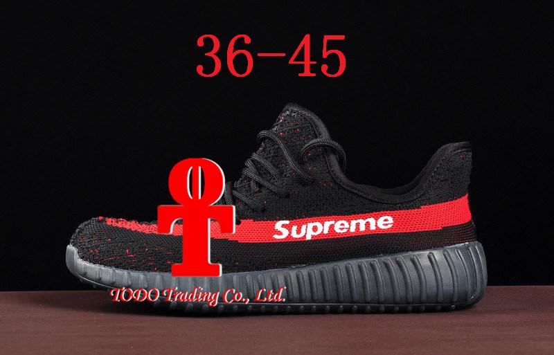 2017 Originals Kanye Yeezy 350V2 True Standard Version Combination Bottom Addas Yeezy 350 Boost V2 Running Shoes By1605 Size 36-45