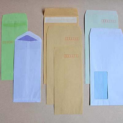 Envelope Open End