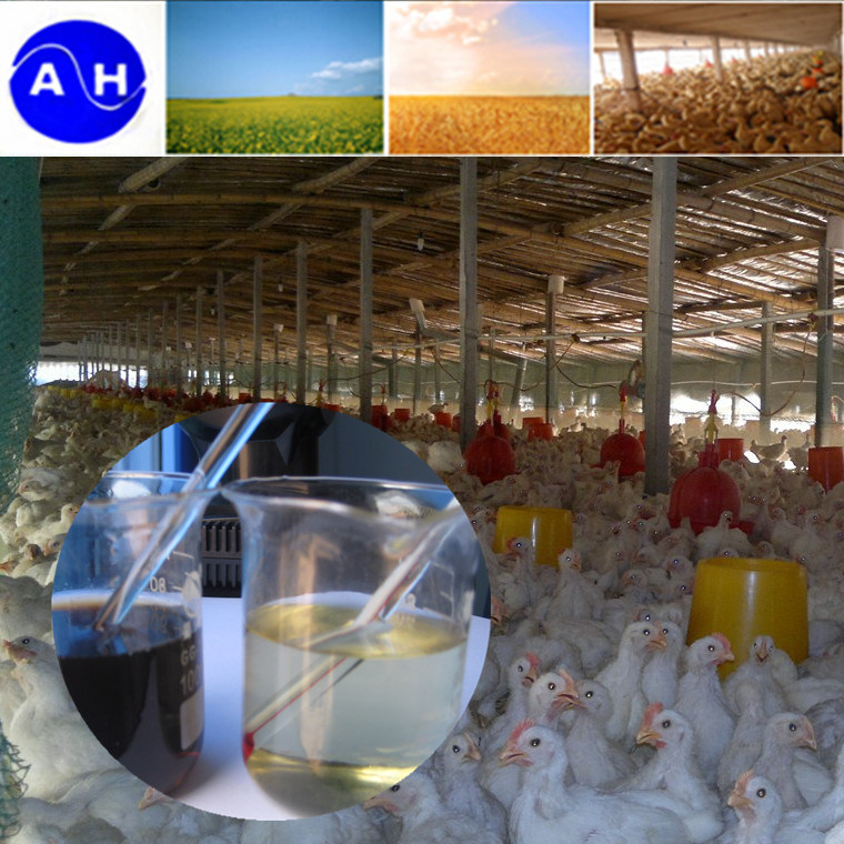 Animal Poultry Feed Pemix and Feed Additive