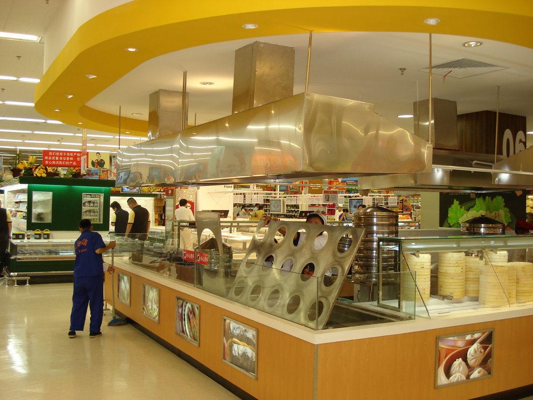 Accesorios de la exhibici n del supermercado del centro - Accesorios para supermercados ...
