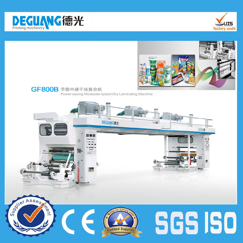 High Speed Plastic Film Laminating Machine Price