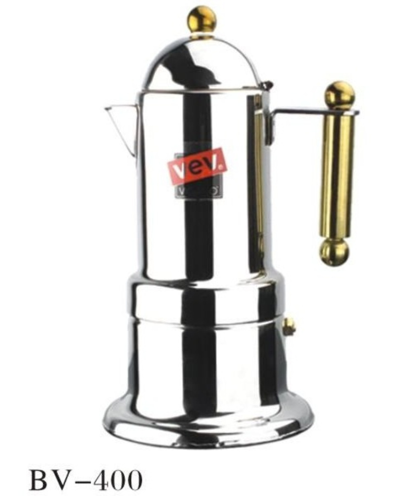 4cup Gold Stainless Steel Moka Espresso Coffee Maker