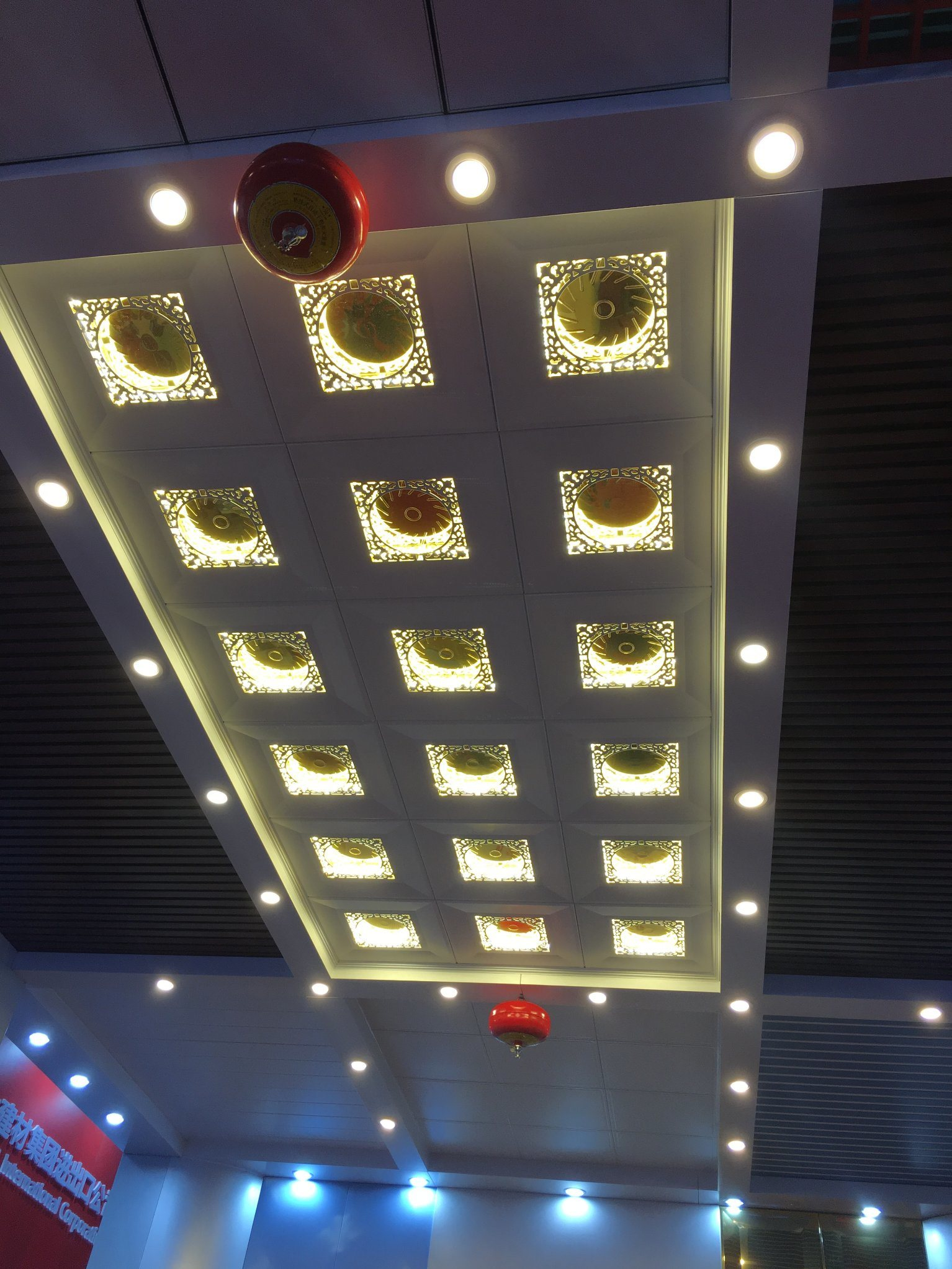 Metal Ceiling Aluminum Clip-in Ceiling Panel Suspended Ceiling Double-Deck Ceiling