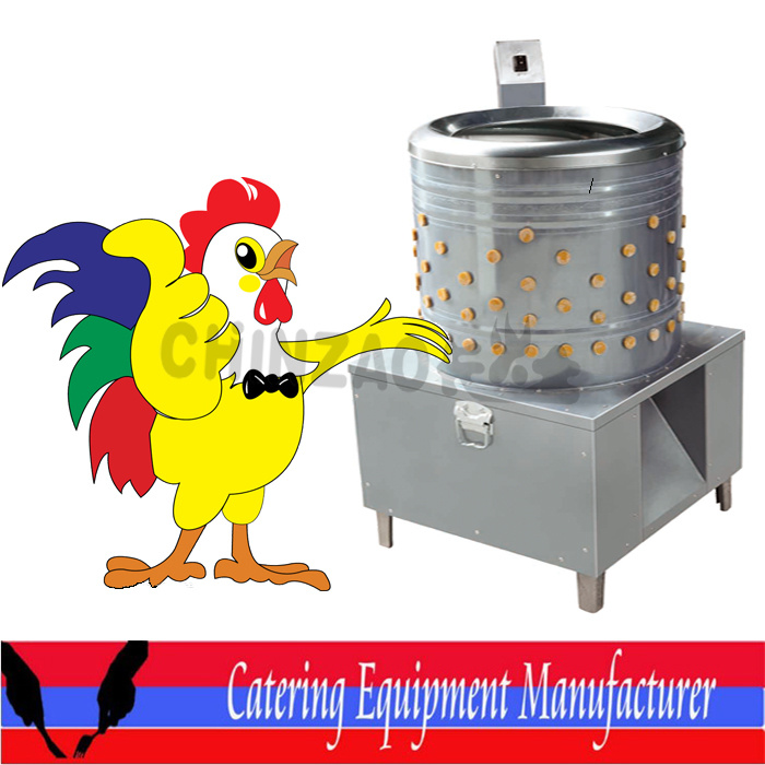 Electric Chicken Poultry Feather Removal Machine