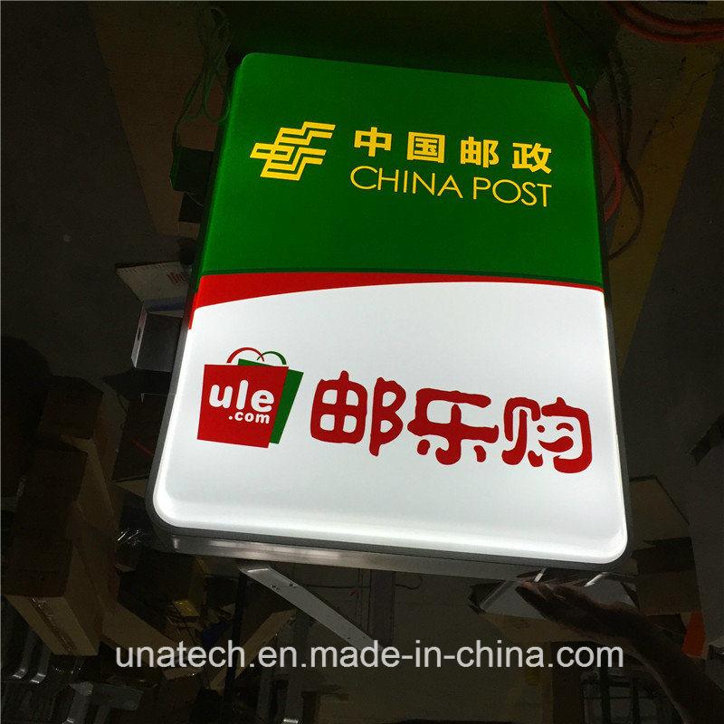 Square Outdoor Display LED Vacuum Plastic Light Box Signboard