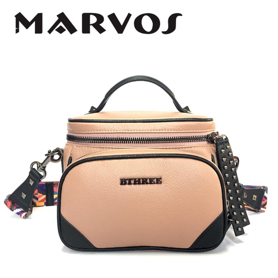 China Wholesale / Box Leather Handbags / Camera Leather Handbags (BS1611-42)