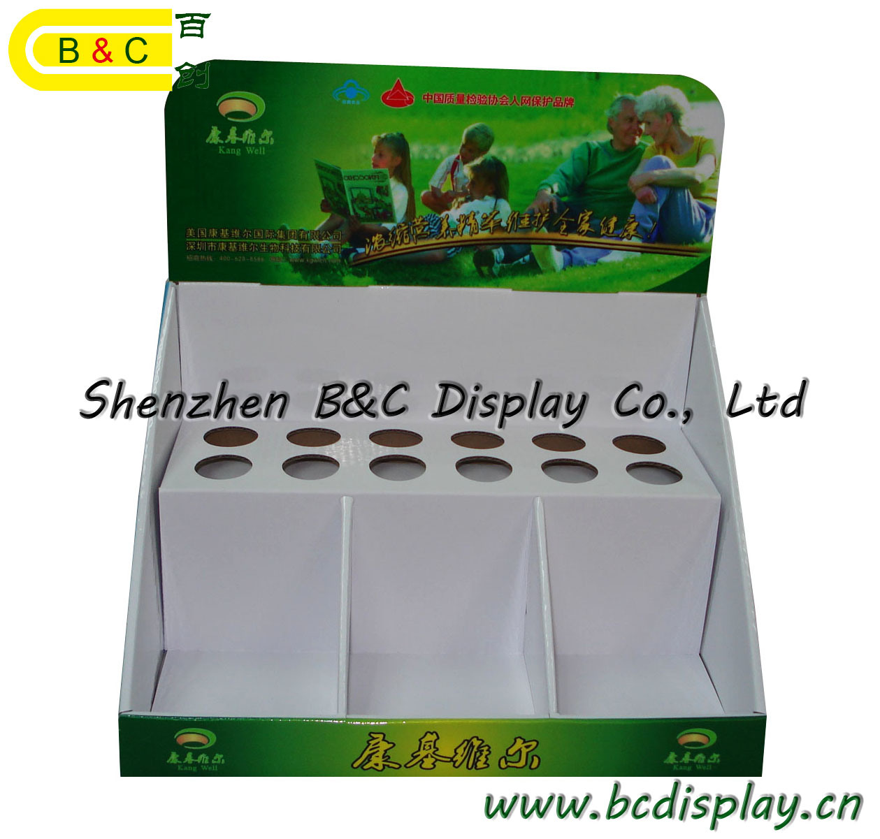 PDQ Paper Display Box