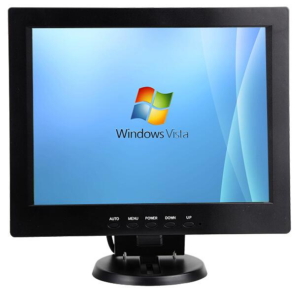 Square Screen 10.4 Inch USB HDMI LCD Monitor