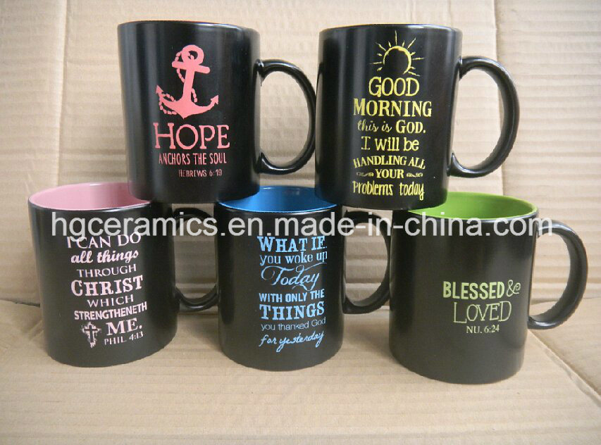11oz Spray Color Mug with Laser Logo, Color Spray Mug