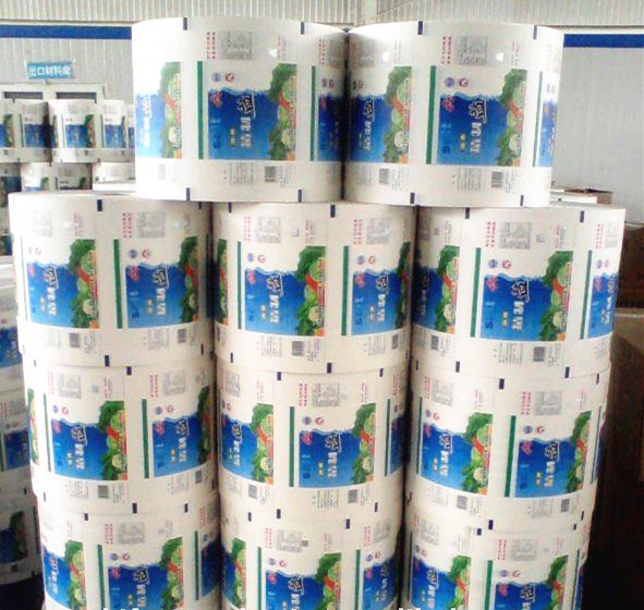 Laminated Packaging Film Roll for Food