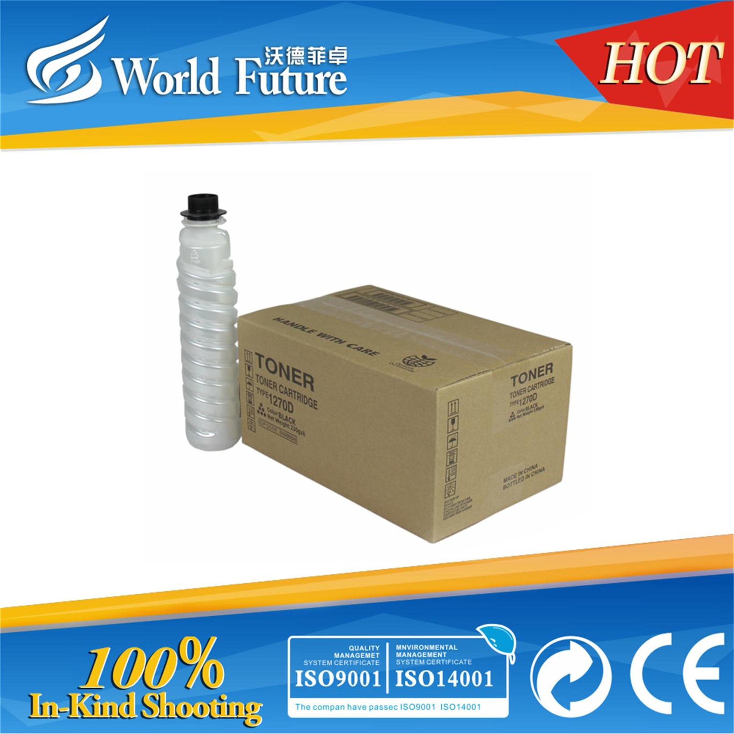 New Compatible Laser Copier Toner Cartridge for Ricoh 1170d/1270d