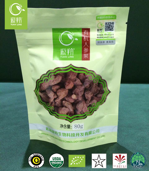 Organic Potentilla Anserina Dried with Effective Medical Value