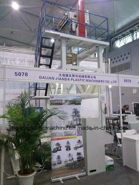 Low Pressure Sjm 45-850 ABA Film Blowing Machine