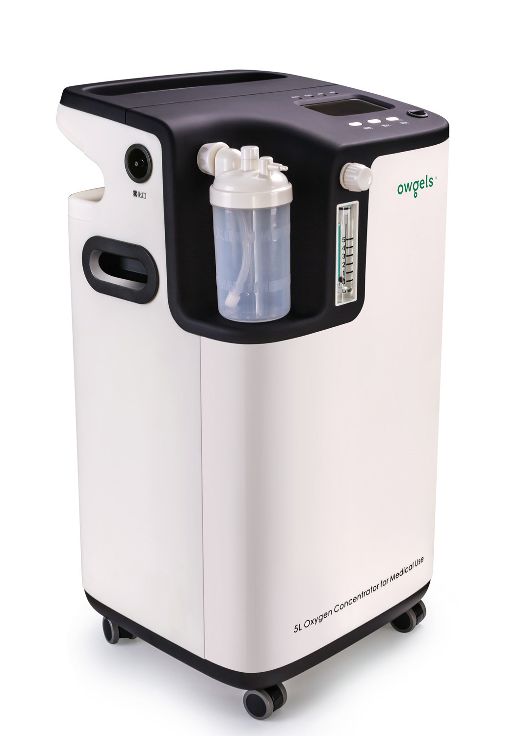 5L Low Noise Oxygen Concentrator with Nebulizer