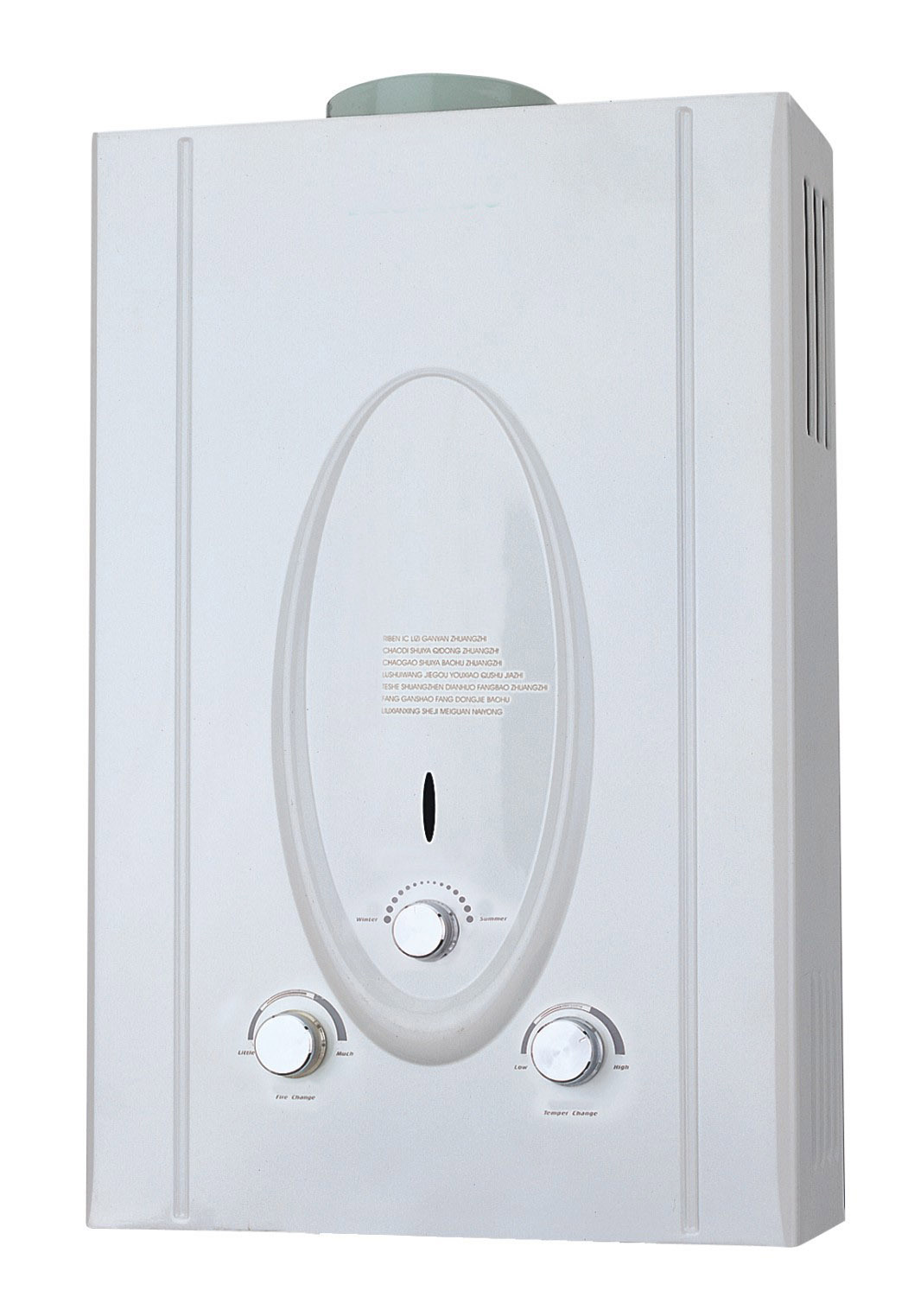 Elite Gas Water Heater with Summer/Winter Switch (S25)