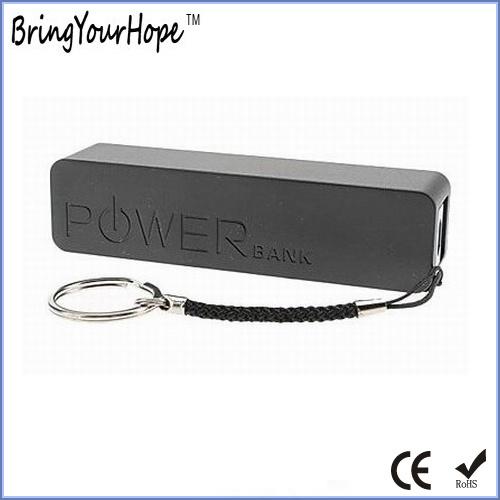 1500mAh Popular Mobile Power Bank Portable Charger (XH-PB-002)