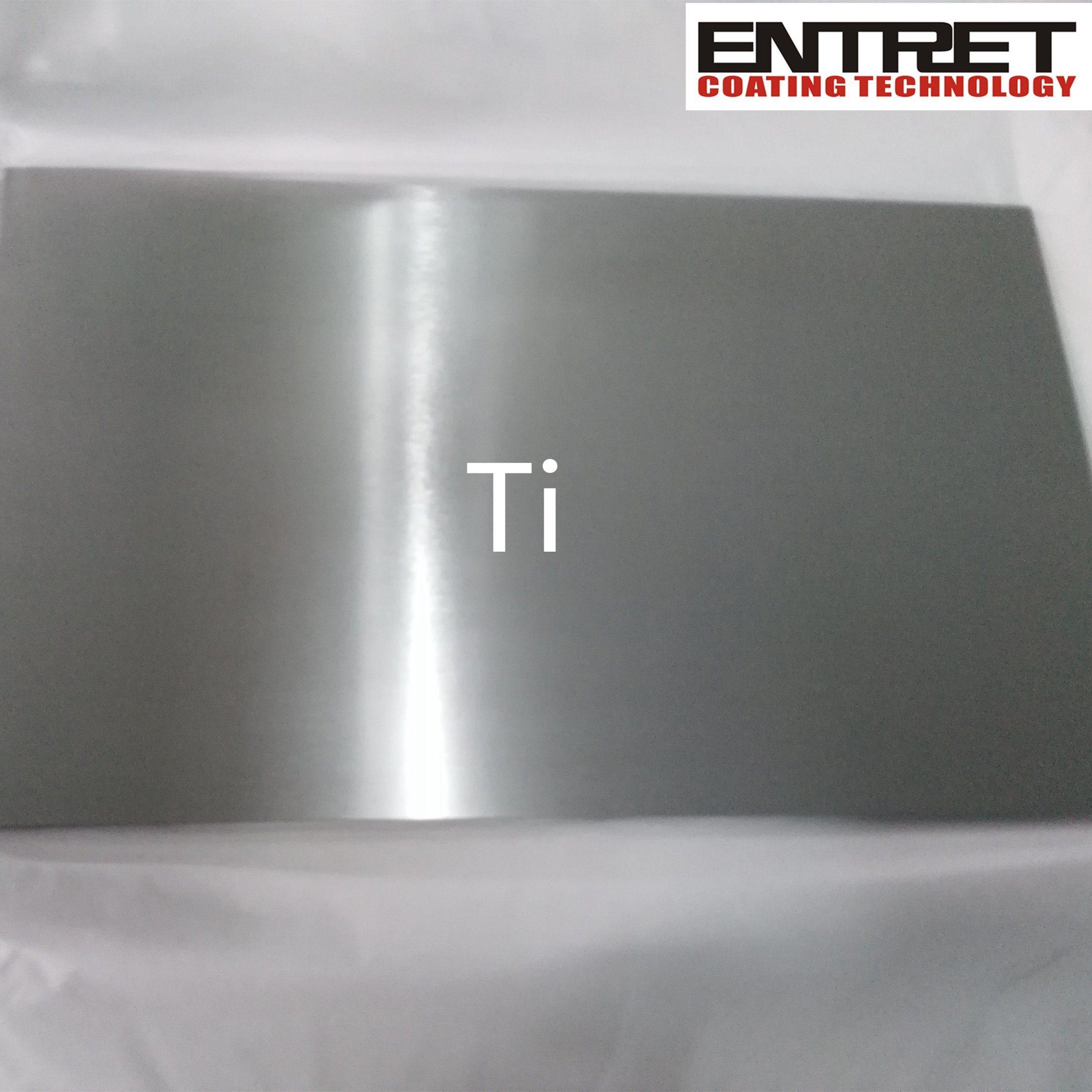 Sputtering Target: Titanium Sputtering Target, Ti Target