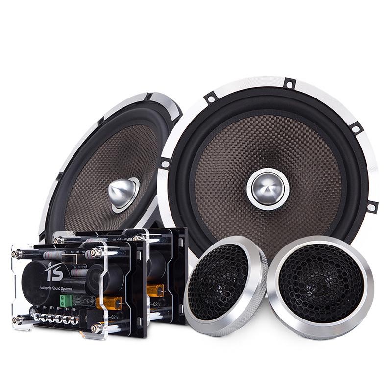 Factory Price One Set Car Subwoofer Speaker Basket for Customization