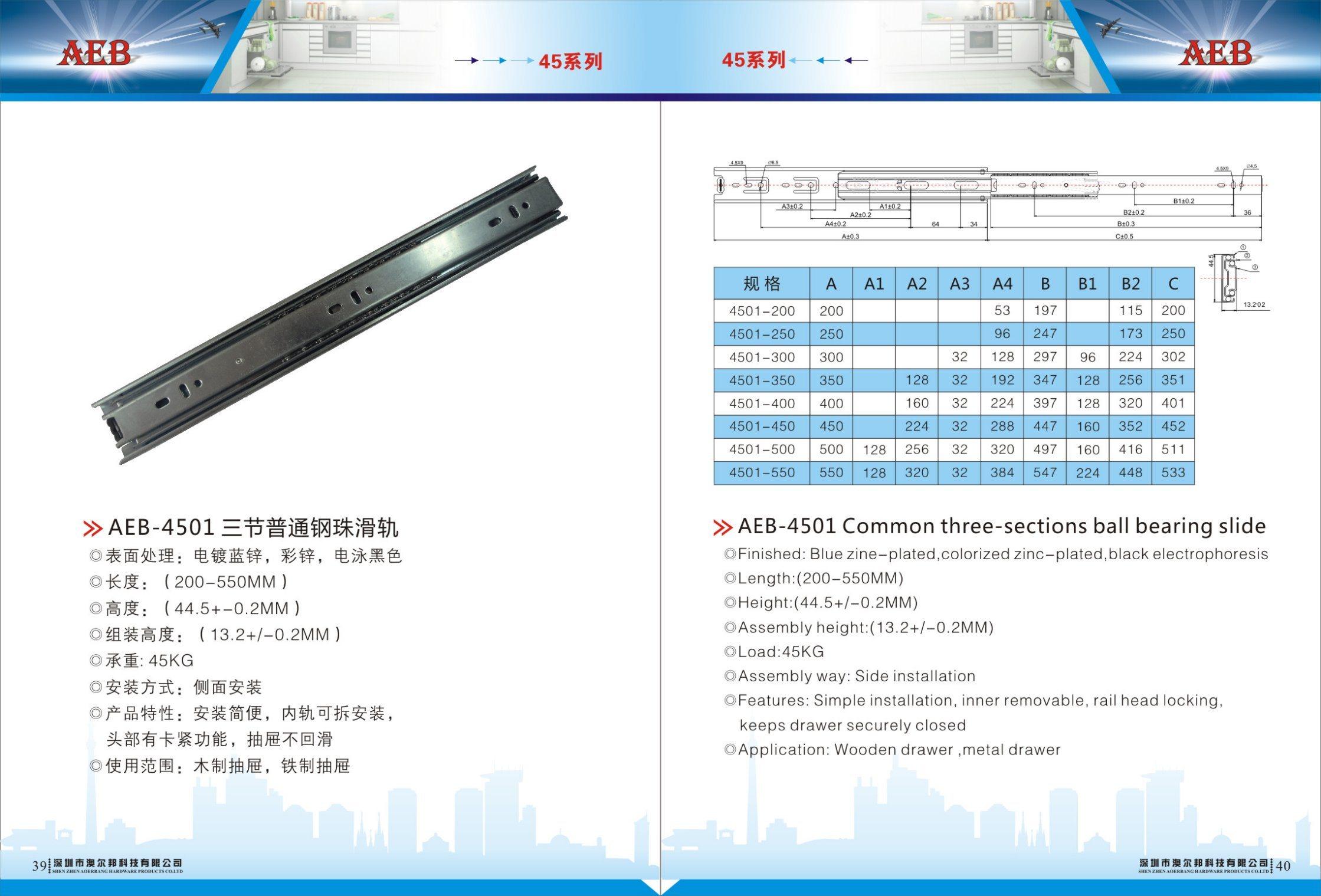 45mm Full Extension Ball Bearing Drawer Slide