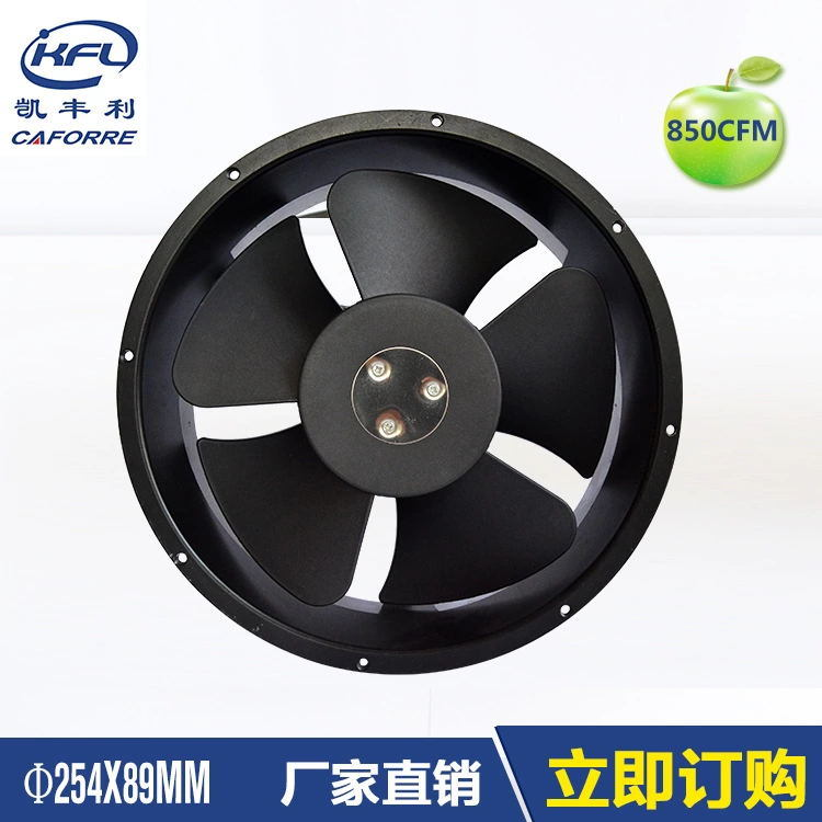 254X89mm Circle Frame AC Axial Fan
