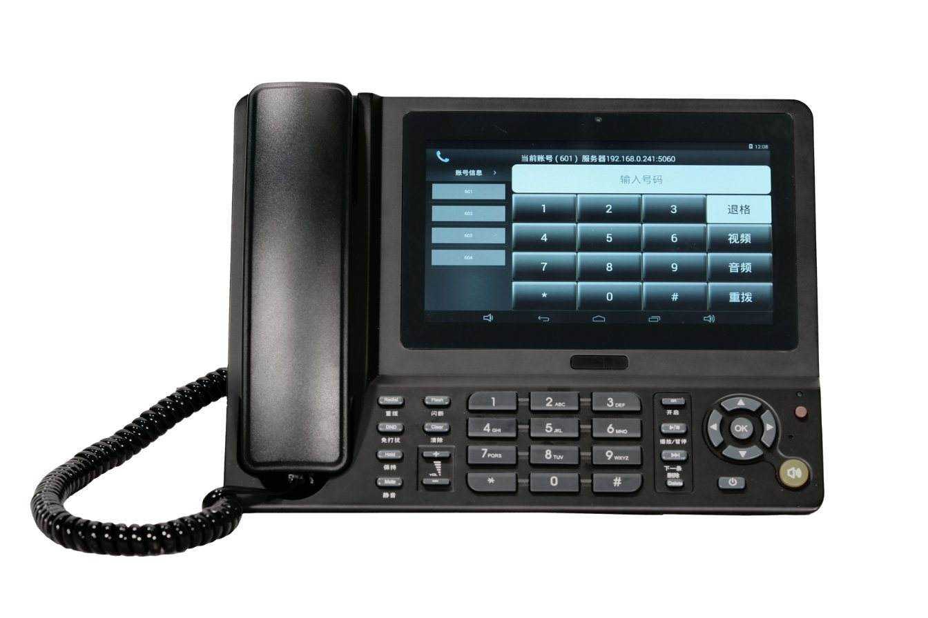IP Video Phone with Android System -Bt410