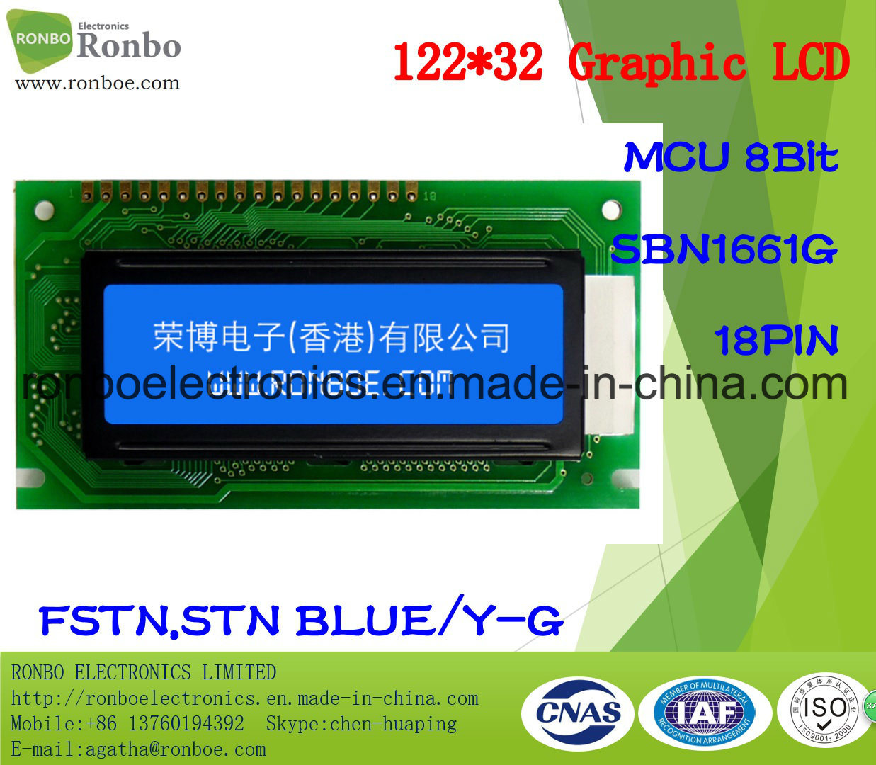 122X32 COB Graphic LCD Display, MCU 8bit, St7920, 18pin for Medical Instrument