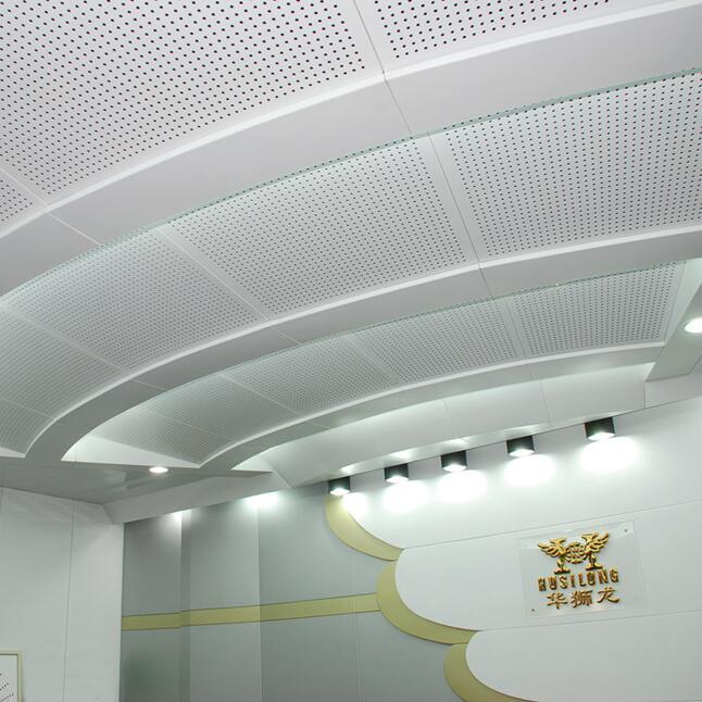 Aluminum Acoustic Ceiling for Meeting Room Using
