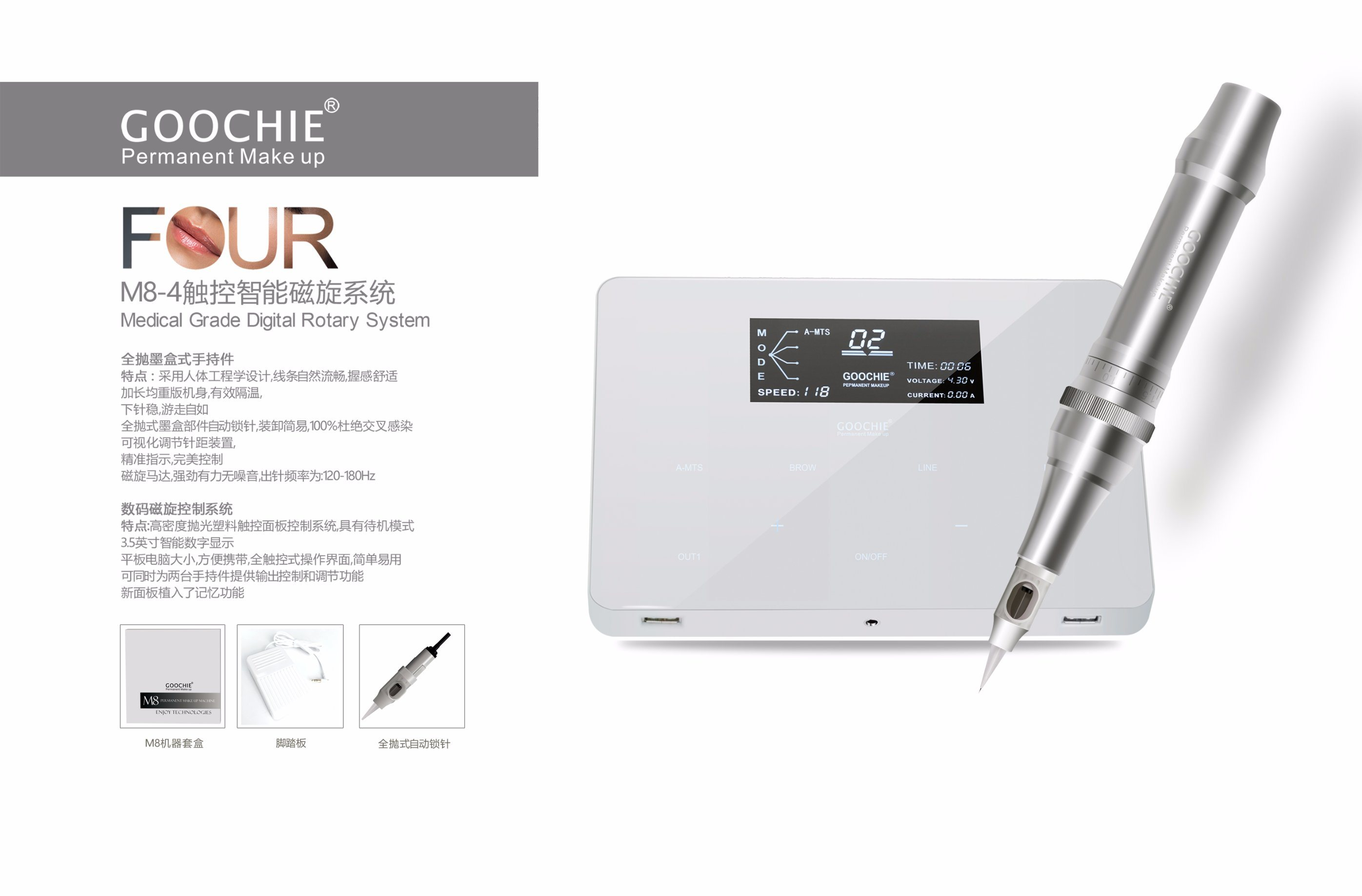 Goochie Permanent Makeup Digital Machine (M8IV NEWEST)