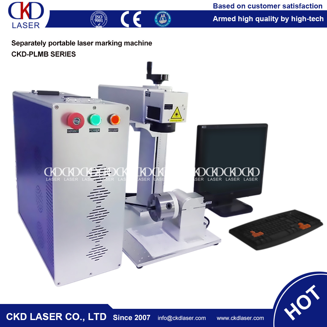 Portable Optical Fiber Laser Marking Engraving Machine