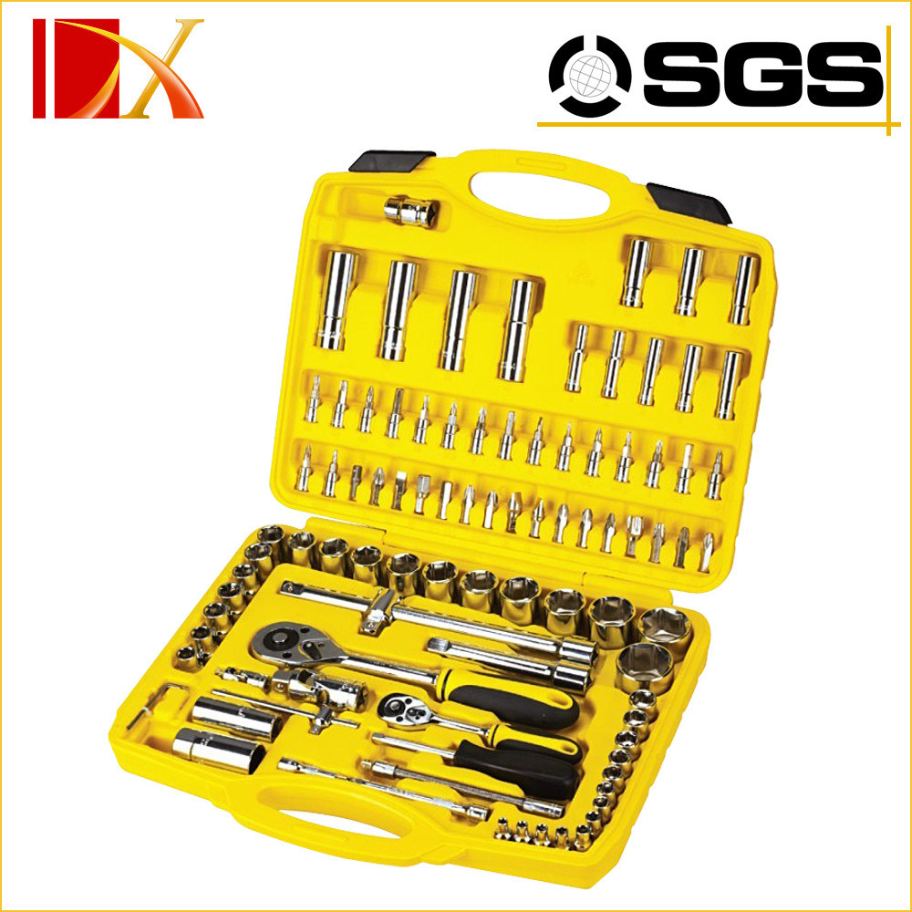 53PCS Mirror/Matte Surface Socket and Hex Key Wrench Set