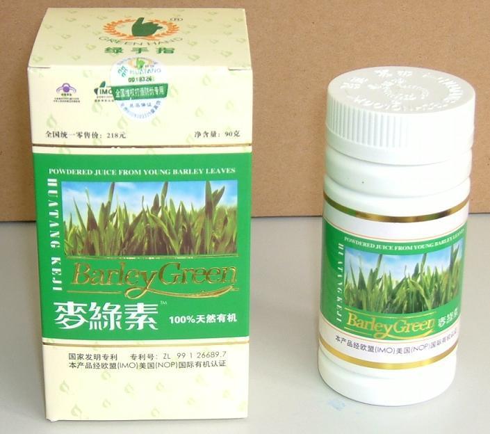 Barley Green - Health Supplement for Diabetes