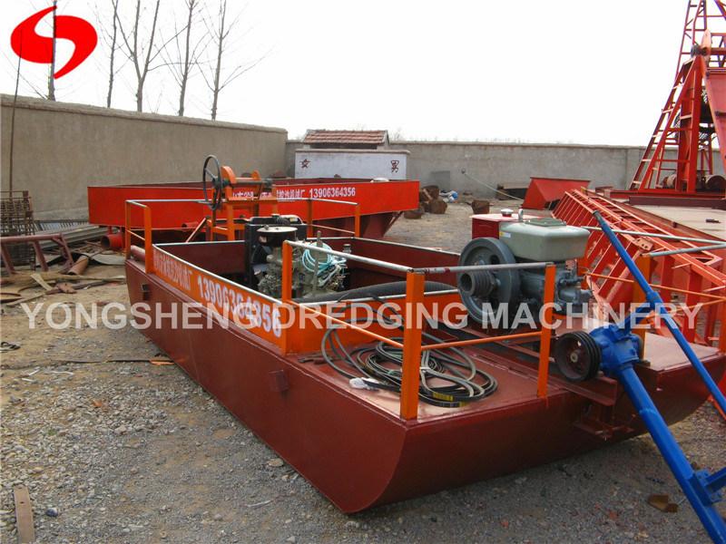 Sand Suction Vessel (JSD 200)
