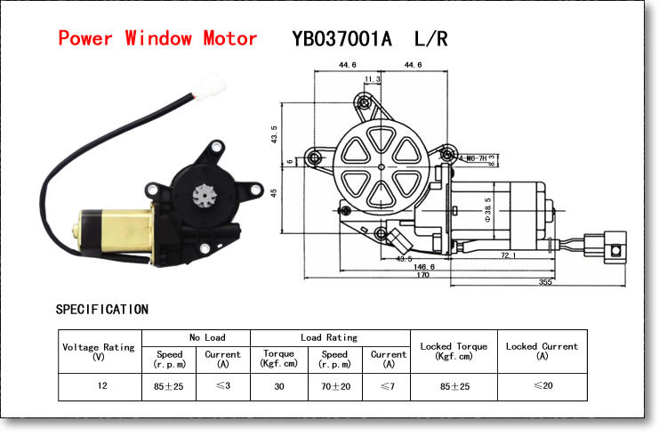 Window Motor Diagram