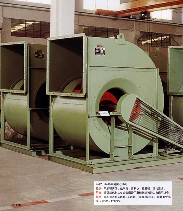Large Centrifugal Fan : China large centrifugal fan for industrial mining