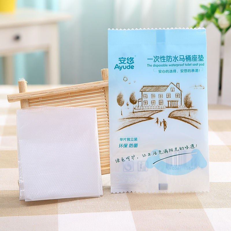 Travel Pack Health Care Disposable Plastic Toilet Seat Cover