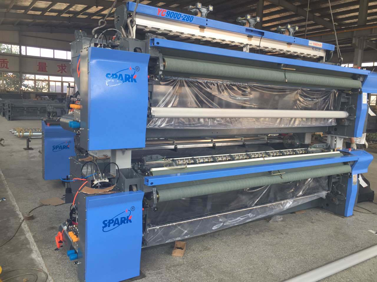 280cm High Speed Cam Air Jet Loom with Center Cutter
