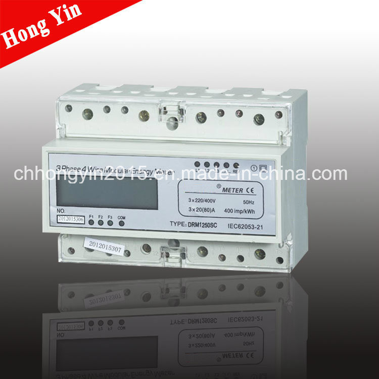 DRM1250sc DIN Rail Three Phase Electronic Watt-Hour Meter